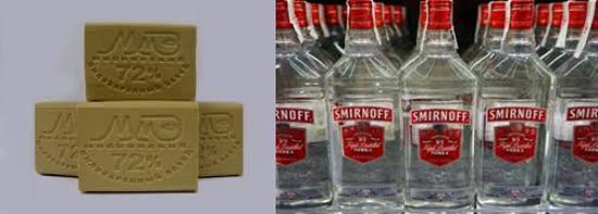 мыло и спирт