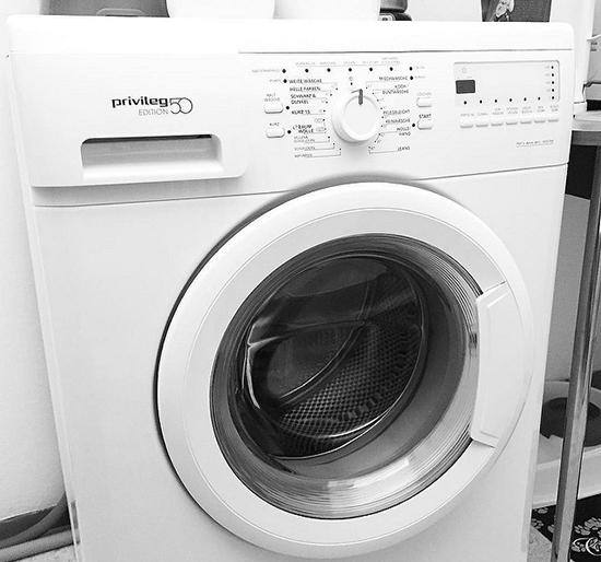 Почему перестала отжимать белье стиральная машина