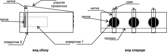схема мышеловки