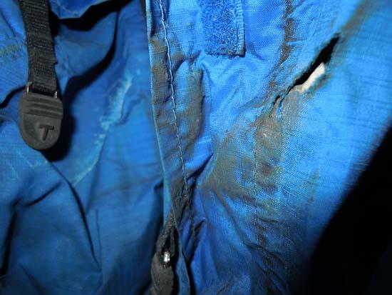 Как отмыть пятно с куртки фото