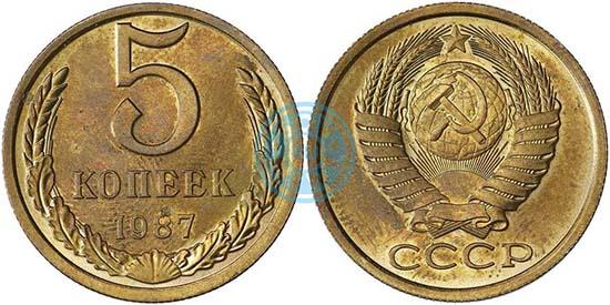 железоцинковые монеты