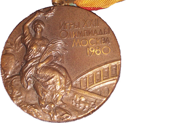 бронзовая монета