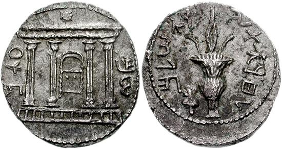 монеты с белым налётом